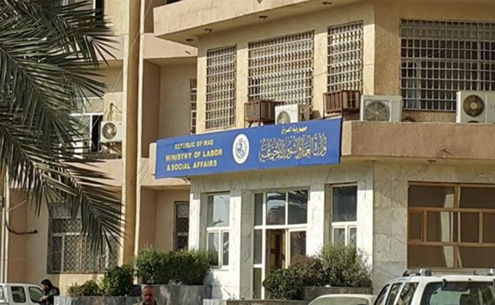 العمل: رفعنا أسماء المستحقين لقطع الأراضي إلى وزارة ...